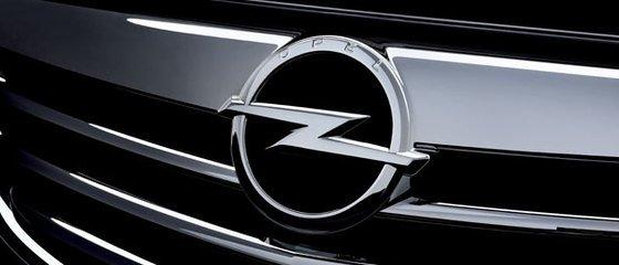 ricambi usati Opel